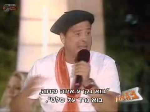 מה ההבדל בין צרפת וישראל? לדודו טופז יש את כל התשובות המשעשעות!