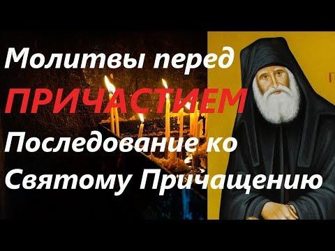 Песня молитва богородица текст