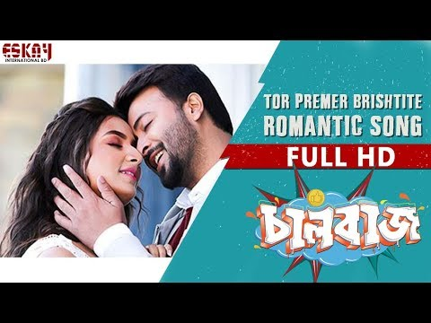 Tor Premer Brishtite Bhijchhi Saradin| Shakib | Subhashree| Latest Bangla Movie