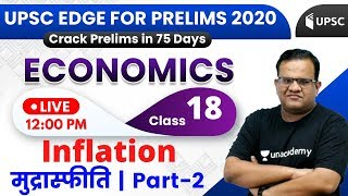 UPSC EDGE for Prelims 2020 | Economics by Ashirwad Sir | Inflation (Part-2)
