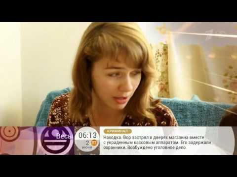 Гороскоп водолей-коза женщина на 2016 год