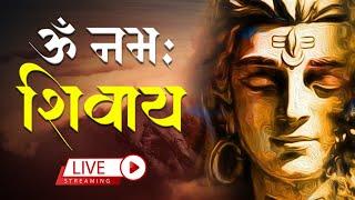 LIVE: ॐ नमः शिवाय धुन | हर हर भोले नमः शिवाय | Peaceful Om Namah Shivay Dhun