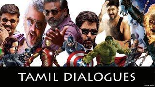 Mass Tamil Dialogues   Super Heroes Mashup   Marvel vs DC