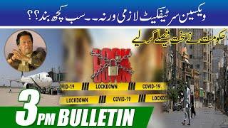 3pm News Bulletin   24 July 2021   City 41