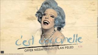 ?est Coccinelle (Audio) - Offer Nissim  (Video)