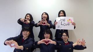 stairs*B6  One Love  佐賀女子高等学校ハンドベルリンガーズ(アンコール版2)