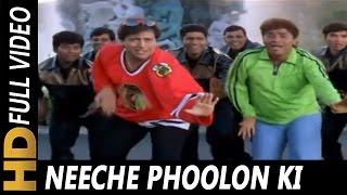 Neeche Phoolon Ki Dukan | Sonu Nigam | Joru Ka Ghulam