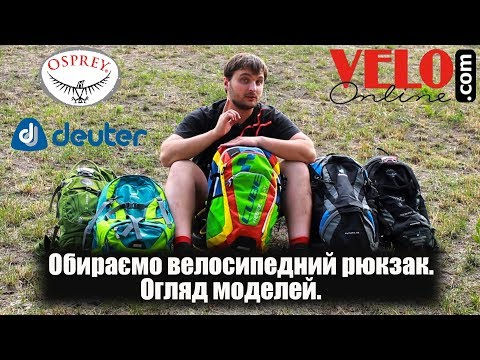 Видео о Рюкзак Deuter StepOut 12 цвет 3395 midnight-steel 3810215 3395