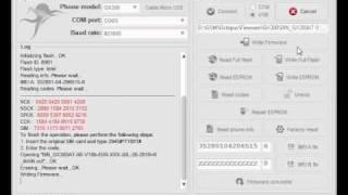 LG GX300 Unlock and Write Firmware