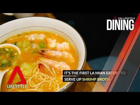 Le Shrimp Ramen: Hae Mee or not Hae Mee?