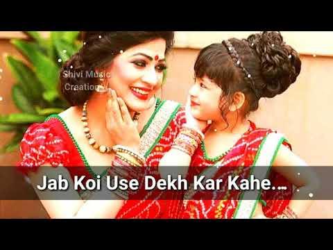 Download Love You Mom   Miss U Mom  Whatsapp Status Video