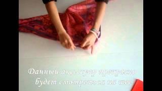 Оригинальный способ завязывания платка на шею