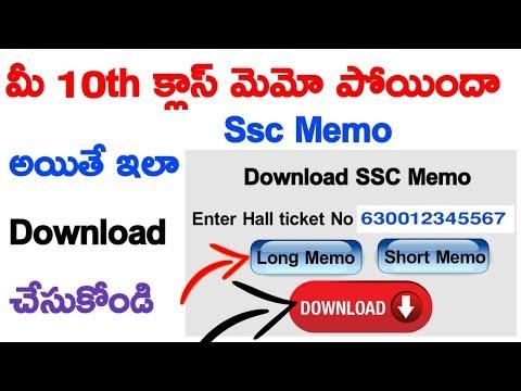 Ssc Marks Memo Ts