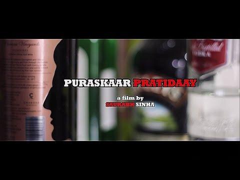 Puraskaar Pratidaay - Intolerance in India & Award Wapasi