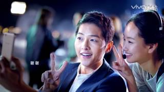 Song Joong Ki - Vivo X7 CF