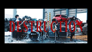 SULLIVAN's FUN CLUB「DESTRUCTION」Music Video