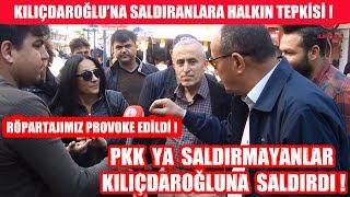 Kemal KILIÇDAROĞLU'na Şehit Cenazesinde Provoke ! Halkımız Ne Düşünüyor ?