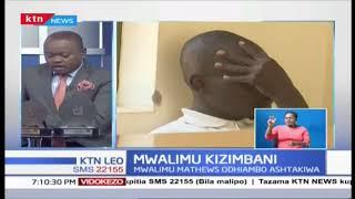 Mwalimu wa Nyando kusalia korokoroni kwa tuhuma za kuwadhulumu kimapenzi wasichana wanne