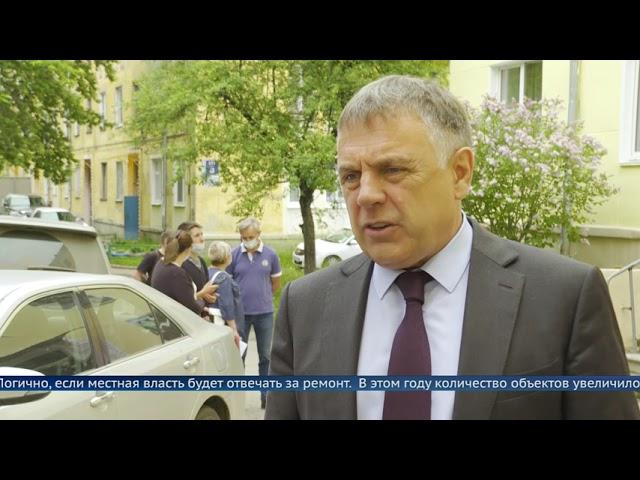 Ангарск получил полномочия по проведению работ в рамках капремонта