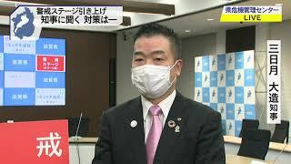 1月5日 びわ湖放送ニュース