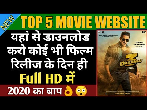 Top 5 Websites Latest Movies at Mobile   Release ke din kaise download kare movies   By Online trick