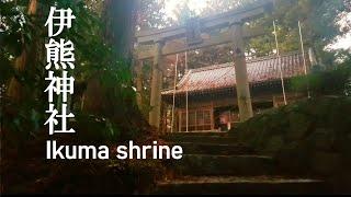 Goddess enshrinement on top of mountain. Worshiping a rural shinto shrine of japan.