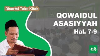 Kitab Qowaidul Asasiyyah # Hal. 7-9 # KH. Ahmad Bahauddin Nursalim