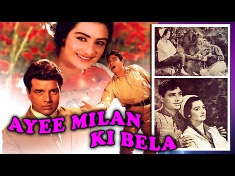 ayee milan ki bela 1964 full hindi movie rajendra kumar sair