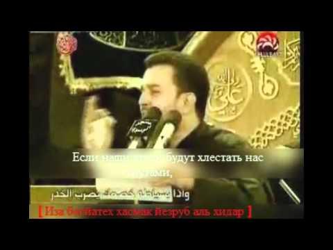 Басим Карбалаи - Я никогда не увижу тебя