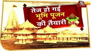 Ayodhya Ram Mandir: राम नाम से यूं सज रही अयोध्या...हर दीवार पर मर्यादा पुरुषोत्तम के किस्से!