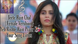 Jeete Hain Chal||HD Lyrics||Yeh Rishtey Hain   - YouTube