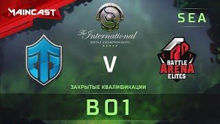 Entity Gaming vs Battle Arena Elites, The International 2018, Закрытые квалификации   Ю-В Азия