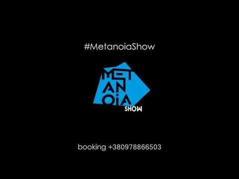 MetanoiaShow (світлодіодне шоу), відео 2