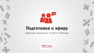 Подготовка и сдача бухгалтерской отчётности для ООО за 2013 год
