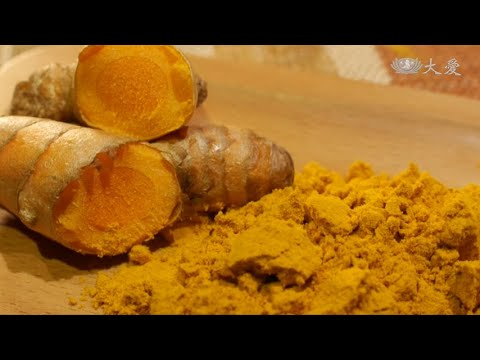 How to Make Your Own Turmeric Powder