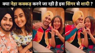 Neha Kakkar to tie the knot with her long time friend Rohanpreet Singh this october | Neha ki Shadi