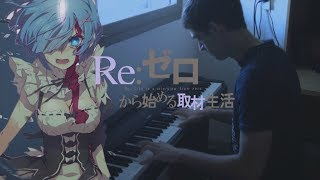Re:Zero - Rondo Of Love And Darkness (Piano Cover)