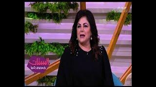 الستات مايعرفوش يكدبوا | هدي عبود تحكي تجربتها مع الزواج وعلاقة الرجل مع جمال المرأة