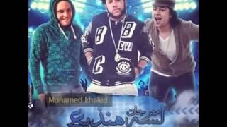تحميل اغاني مهرجان لسه هنذيع غناء اتحاد القمة الدخلاوية فيلو وتونى وشاعر الغية MP3