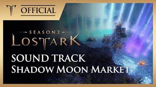 [OST] 그림자달 시장 (Shadow Moon Market)