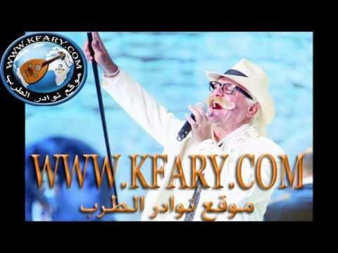 طوني حنا - اغاني الصباح