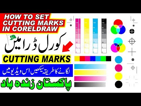 Create Automatic Crop Marks in CorelDraw using Macro - Video in