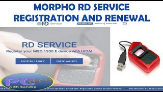 How To Check Morpho Device Registered Or Not