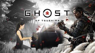 고스트 오브 쓰시마 OST - The Way of the Ghost