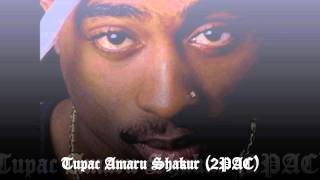 Unreleased 2Pac Interview on Shade 45 (Segment)