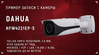Dahua IPC-HFW4231EP-S - 2 MP Full HD - Network Small IR