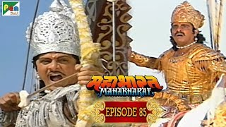 जयद्रथ वध की कहानी | Mahabharat Stories | B. R. Chopra | EP – 85 - Download this Video in MP3, M4A, WEBM, MP4, 3GP