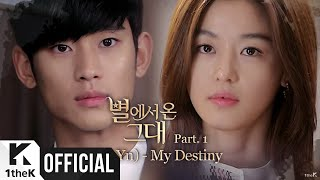 Gambar cover [MV] Lyn(린) _ My Destiny(My Love From the Star(별에서 온 그대)OST Part 1)
