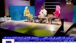 الفنان يوسف الموصلي والشاعرة سلمى الحسن - لقاء