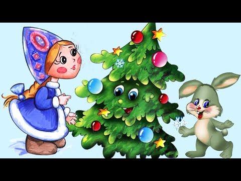 В ЛЕСУ РОДИЛАСЬ ЕЛОЧКА ❆ Новогодние песни для детей